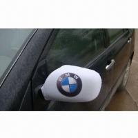 Wholesale Car Side Mirror Cover, Ideal for Decorations and Promotion Gifts from china suppliers