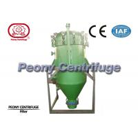 Wholesale Edible Cooking Oil Pressure Leaf Filter Energy Saving With Screen from china suppliers