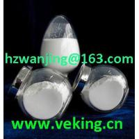 Wholesale Micrometer Zirconia dioxide granulation powder from china suppliers