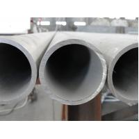 Wholesale Seamless Duplex Stainless Steel Pipes ,ASTM A790 S31803, S32750 , S32760 , S31254, S31304 from china suppliers