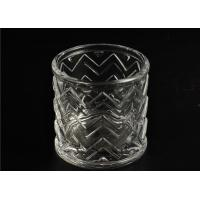 Wholesale Cylinder Clear Glass Candle Holder 69ml Capacity Embossment Pillar from china suppliers