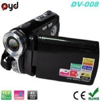Quality 2.8inch Digital Video for sale