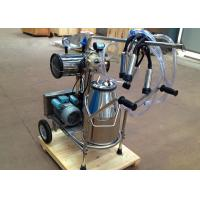 Wholesale Stainless Steel Single Bucket Portable Cow Goat Milking Machine, Mobile Wheel Trolly Type from china suppliers