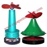Buy cheap Agitator from wholesalers