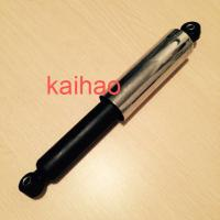 Buy cheap Free Sample High Quality GS150 Dirt Bike vibration damper for South America from wholesalers