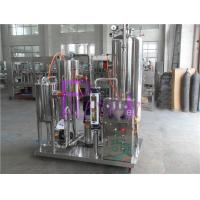 Wholesale Industrial Coke Cola Carbonated Drink Mixer Machine With 3000L Three Tanks from china suppliers