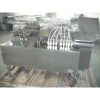 Buy cheap 1ml ampoule bottle filling  and sealing machine with 8 filling heads from wholesalers