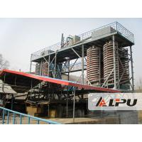 Wholesale High Recovery Ore Dressing Plant Spiral Chute Gravity Separator from china suppliers