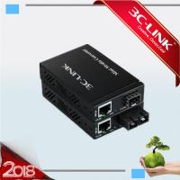 Wholesale 120km Robust Dual Fiber Optic Media Converter /Ethernet Media Converter Max support 12slots from china suppliers