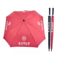 Buy cheap New Invent High Quality Auto Open Advertising Straight Golf Square Umbrella from wholesalers