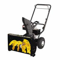 Wholesale Gasoline snow sweepers from china suppliers