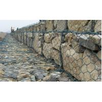 Wholesale Galvanized Gabion Rock / Stone Cages For Retaining Walls Construction Hesco Barrier from china suppliers