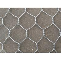 Wholesale gabion mesh,wire mesh,welded gabion mesh,galvanized gabion mesh,stainless steel gabion mesh,iron gabion mesh,low carbon from china suppliers