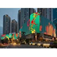 Wholesale Commercial RGB Outdoor LED Displays , LED Wall Screen Display For Advertising from china suppliers