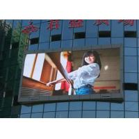 Wholesale Cree Chip 10mm IP65 Waterproof Led Display , Ultra Thin DIP Led Wall Screen from china suppliers
