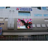 Wholesale Bright Advertising Led Screen , Outdoor LED Display Screen For Shopping Mall from china suppliers