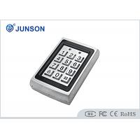 Wholesale Single Door RFID Access Control System Waterproof With EM Card from china suppliers