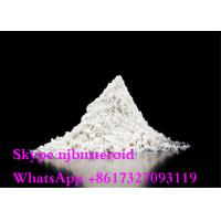 Wholesale Progesterone Hormones 17a-Hydroxyprogesterone Caproate CAS 630-56-8 from china suppliers