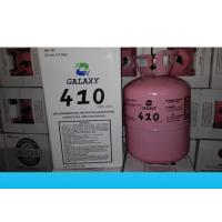 Wholesale 11.3kg Cylinder HFC Refrigerants Pure Gas R410A For Residential  Air Conditioners from china suppliers
