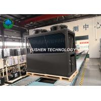 Wholesale Low Noise Indoor Air Source Heat Pump / Heat Pump Air Conditioning Unit from china suppliers