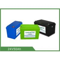 Wholesale Pollution Free Lithium Iron Phosphate Battery 50ah , 24v Rechargeable Ups Replacement Batteries from china suppliers