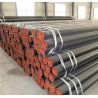 Wholesale Steel Pipe For Water from china suppliers
