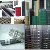 Wholesale porfessional manufacturer for welded wire mesh local in Anping of China  from china suppliers