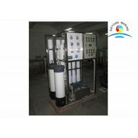 Wholesale PLC Marine Fresh Water Generator Automatic Control 80V / 50Hz from china suppliers