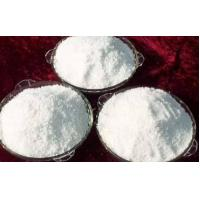 Wholesale potassiumcyanide from china suppliers
