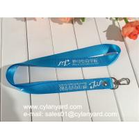Buy cheap Custom Designed Nylon Lanyard with logo print, Marketing Nylon Ribbon wholesale from wholesalers