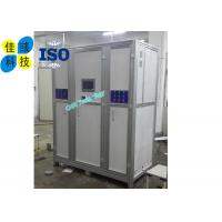Wholesale Large Modular Integrated Sodium Hypochlorite Electrolysis IN Split Type from china suppliers