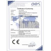 Eco Leader Electronic Co.Ltd Certifications
