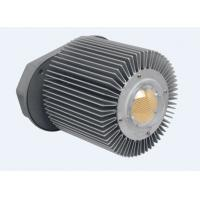 Wholesale Super brightness 80W IP65 warehouse high bay lighting CRI >75Ra 5000-5500LM from china suppliers