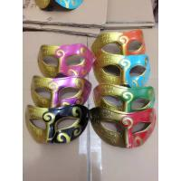 Wholesale Halloween Carnival Party Roman Eye Mask For Masquerade Party from china suppliers