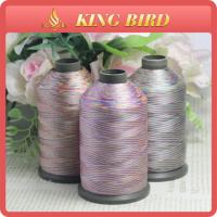 Wholesale Variegated Embroidery Thread Cone 108D/2 Mercerized for Hand from china suppliers