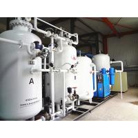 Buy cheap Filling Station PSA Oxygen Generator for industrial and medical use with 93% purity from wholesalers