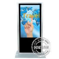 Wholesale TFT Touch Screen Digital Signage , 16:9 Touchscreen Media Player from china suppliers