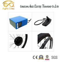 Wholesale Battery Operated  Hub Motor Electric Wheelchair Conversion Kit With Controller from china suppliers