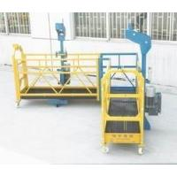 Wholesale window cleaning gondola/BMU/ glass cleaning machinery from china suppliers