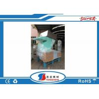 Quality PET Small Plastic Bottle Plastic Crusher Machine Units For the Recycling Plastic for sale