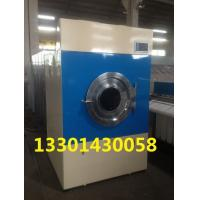 Buy cheap Clothes drying machine _Industrial drying machine from wholesalers