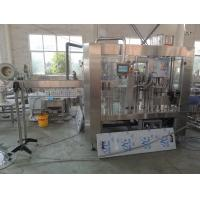 Wholesale Fully Automatic Juice Filling Machine 4000BPH For Round PET Bottle from china suppliers