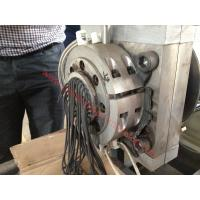 Wholesale Wind-cooling twin screw granulation machine from china suppliers