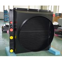Wholesale Heavy Duty customized combined oil radiator water cooler Water Cooled Heat Exchanger from china suppliers