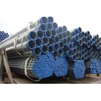 Wholesale Round 20# 35# 45# ERW Steel Pipe Cold / Hot Drawn Tubing 10mm 12mm 15mm from china suppliers