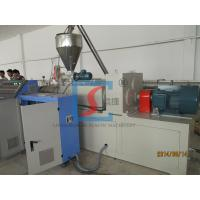 Wholesale Stainless Steel Wood Plastic Extrusion Line For PP PE PVC WPC Floor from china suppliers
