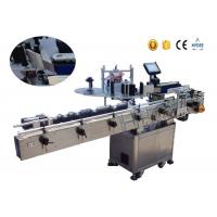 Wholesale Direct selling siemens PLC automatic round bottle labeling machine for plastic and glass bottle from china suppliers