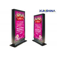 Wholesale Black 1080P Dustproof  Floor Stand Outdoor Digital Signage Totem from china suppliers