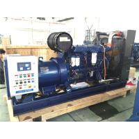 Wholesale Marine Emergency Generator For Passenger Ship from china suppliers