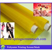 Wholesale High Quality T-shirt Screen Printing Mesh from china suppliers